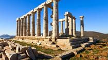 Sounio half day private tour (MiniVan, 1-7 passengers), Athens, Bus & Minivan Tours