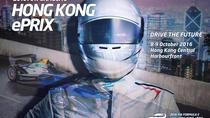 2016 FIA Formula E Hong Kong ePrix, Hong Kong, Seasonal Events