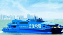 Cotai Water Jet Round-Trip Ferry Tickets Between Hong Kong and Macau, Hongkong