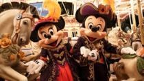 Hong Kong Disneyland Halloween VIP Pass , Hong Kong, Halloween