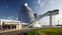 Macao Science Center Admission Ticket, Macau, Museum Tickets & Passes