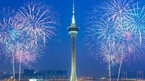 Macau Tower Admission Ticket, Macau, Attraction Tickets