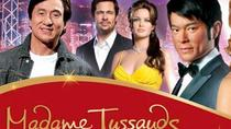 Madame Tussauds Hong Kong One-day E-ticket, Hong Kong, null