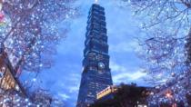 Taipei 101 Observatory Admission Ticket, Taipei, Attraction Tickets