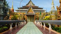 4-Day Tour from Siem Reap to Phnom Penh, Siem Reap