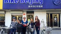 4-Hour Private Beijing Hutong Bike Tour with Dumpling Lunch, Beijing, Bike & Mountain Bike Tours