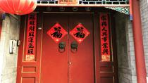 4-Hour Private Beijing Hutong Bike Tour with Dumplings, Beijing, Bike & Mountain Bike Tours