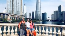 4-Hour Private Tianjin Riverside Walking Tour with Dim Sum, Tianjin, City Tours