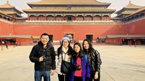 Beijing Private Tour to Forbidden City and Tiananmen Square plus 90-minute Spa, Beijing, Day Spas