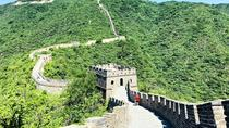 Private 3 days Classic Beijing and Tianjin Shore Excursion Tour, Tianjin, Ports of Call Tours