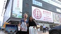 Private Beijing Shopping Day Tour, Beijing, Shopping Tours