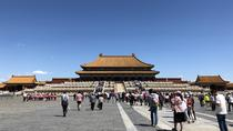 Private Day Tour: Forbidden City, Tiananmen Square, Hutong by Bullet Train from Tianjin, Tianjin, ...