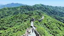Private Day Tour to Mutianyu Great Wall by Bullet Train from Tianjin, Tianjin, Full-day Tours