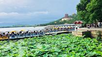 Private Day Tour to Summer Palace, Temple of Heaven by Bullet Train from Tianjin, Tianjin, Full-day ...