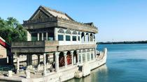Private Day Tour to Summer Palace, Temple of Heaven by Bullet Train from Tianjin