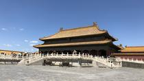 Private Full-Day Classic Beijing Shore Excursion by Bullet Train from Tianjin, Tianjin, Ports of ...