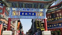 Private Full -Day Tianjin Markets Shopping Tour, Tianjin, Shopping Tours