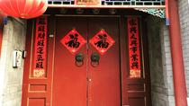 Private Hutong Bike tour with dumplings, Beijing, Bike & Mountain Bike Tours