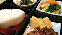Cours de cuisine Bento, Kyoto, Cooking Classes