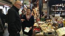 Nishiki Market Food Tour in Kyoto, Kyoto, Market Tours