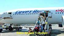 Private transfer from Aswan Airport and Aswan Hotels, Aswan, Private Transfers