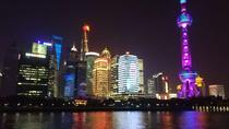 4-Hour Private Shanghai City Tour with Oriental Pearl Tower and Huangpu River Cruise, Shanghai, ...