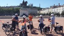 1.5-Hour Small-Group Electric Bike Tour in Lyon, Lyon, Hop-on Hop-off Tours