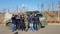Small Group DMZ Spy Tour Including 3rd Tunnel, Seoul, Day Trips