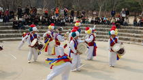 Suwon Hwaseong Fortress and Korean Folk Village Day Tour from Seoul, Seoul, null