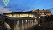 City Center to Rafina Port, Athens, Airport & Ground Transfers