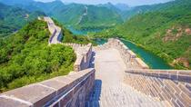 Classical Wild Section Huanghuacheng Great Wall Private Tour All-Inclusive, Beijing, Classical Music