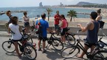 Barcelona Bike Tour, Barcelona, Private Sightseeing Tours