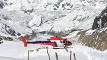 Langtang Region Panoramic Heli Tour, Kathmandu, Helicopter Tours
