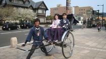 Kitakyushu Rickshaw Tour, Fukuoka, Half-day Tours