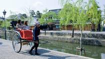 Kurashiki Rickshaw Tour, Okayama, Half-day Tours
