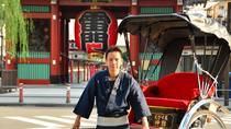 Tokyo Asakusa Rickshaw Tour, Tokyo, Half-day Tours