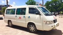 Private Transfer: Hotel to Siem Reap Airport, Siem Reap, Private Transfers