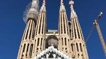 Basilica of the Sagrada Familia Admission Ticket with Audio Guide, Barcelona, Attraction Tickets