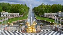 Skip-the-Line Entrance Tickets to Peterhof Grand Palace, St Petersburg, Skip-the-Line Tours