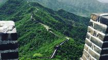 Private Day tour to the Tiananmen Square, Forbidden City, Mutianyu Great Wall, Beijing, Cultural...