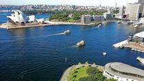 Paradise City Sydney CBD 1-Hour Motorcycle Tour, Sydney, Motorcycle Tours