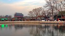 All Inclusive Private Custom Day Tour - Beijing City Discovery, Beijing, Custom Private Tours