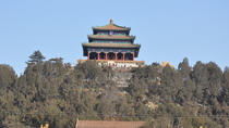 Beijing Layover Tour: Private City Sightseeing with Round-Trip Airport Transport, Beijing, Layover ...