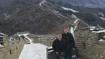 Layover Beijing Tour to Mutianyu Great Wall Tiananmen Square and Forbidden City, Beijing, Layover ...