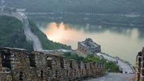 Mutianyu and Huanghuacheng Water Great Wall Day Tour, Beijing, Cultural Tours