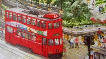Hong Kong private tour - First timers, Hong Kong SAR, Private Sightseeing Tours