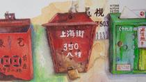 Lantau Island private tour - Big buddha and Tai O Village, Hong Kong SAR, 4WD, ATV & Off-Road Tours