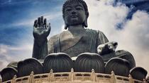 Private tour Lantau Island - Big buddha and Tai O Village, Hong Kong SAR, Private Sightseeing Tours
