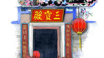 Small group private tour to Lantau Island - Big Buddha and Tai O Village, Hong Kong SAR, Private...