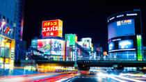 Tokyo Night Photography Tour, Tokyo, Photography Tours